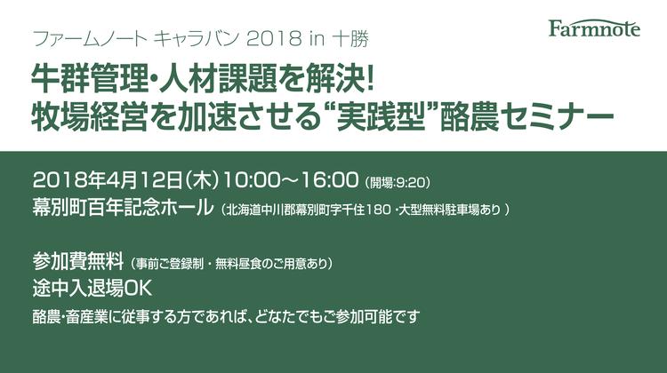 seminar01.png