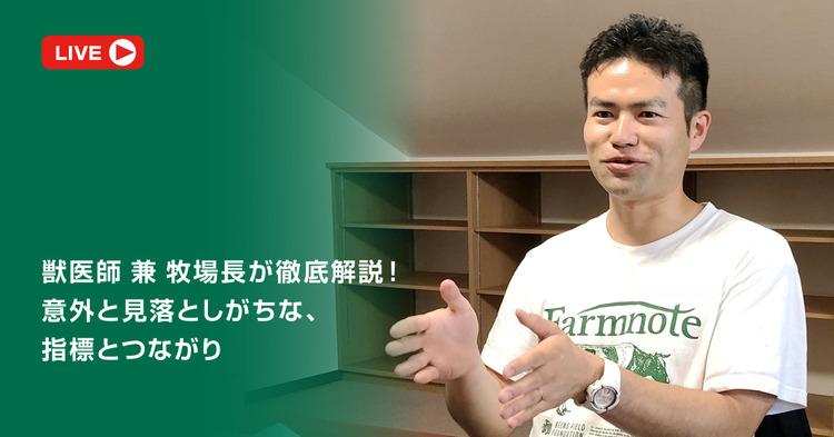 thumb_taira_.jpg